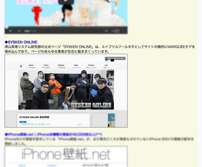 スクリーンショット-2014-04-01-16.21.46