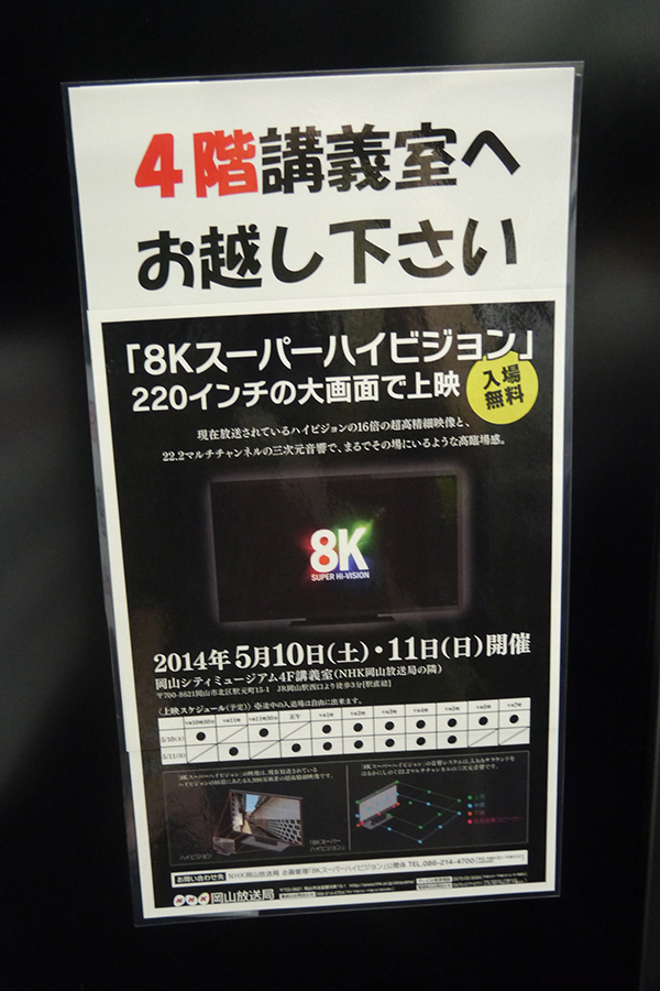 P1050454