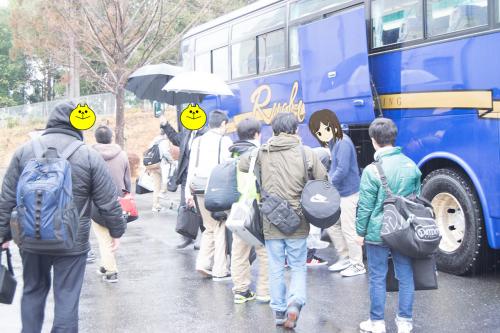 20160309_comfes_bus3