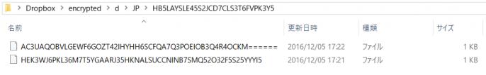 cryptomator_encrypted